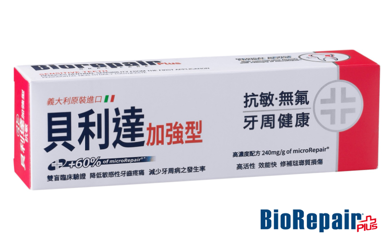 Biorepair® Plus Sensitive Teeth - 75 ml